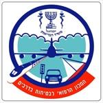 """לוגו המרב""""ד עורך דין המכון הרפואי לבטיחות בדרכים"""