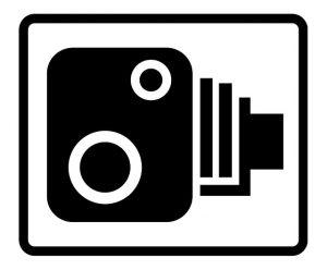 מצלמת עבירת מהירות
