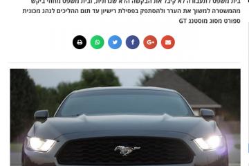 """הצלחה משפטית בגין אישום נהיגה במהירות מופרזת 210 קמ""""ש"""